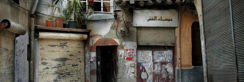Old Jewish Quarter in Damascus