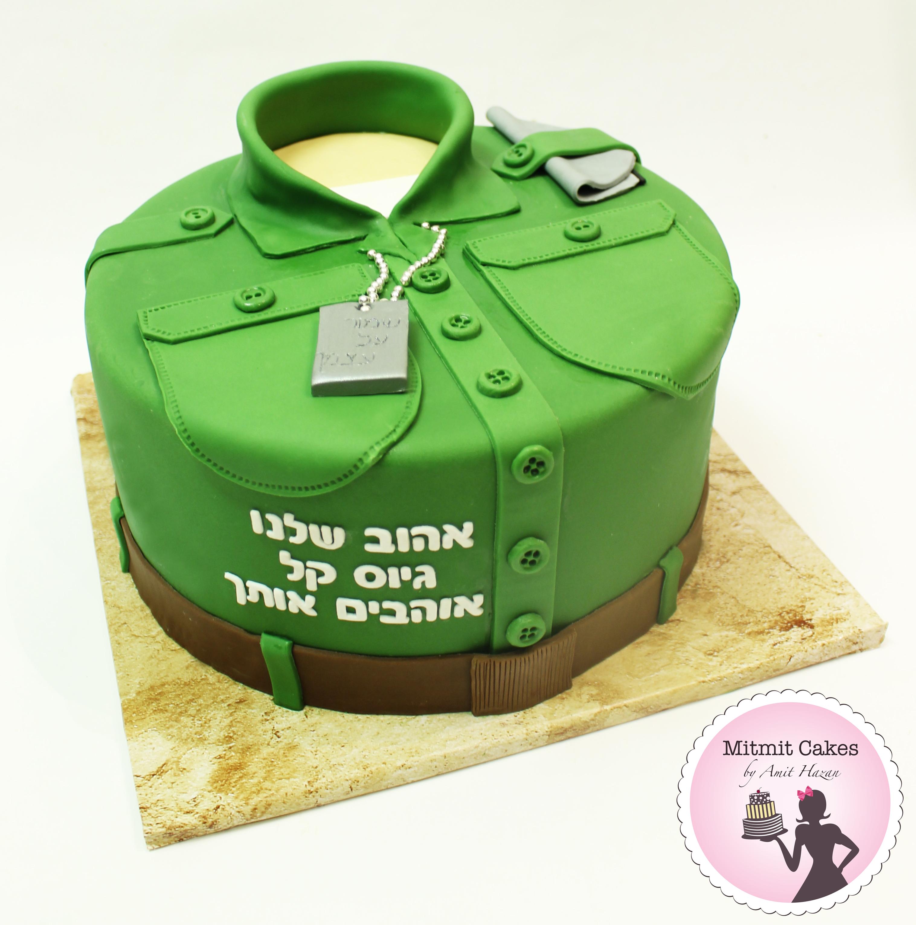 עוגת גיוס להנדסה קרבית