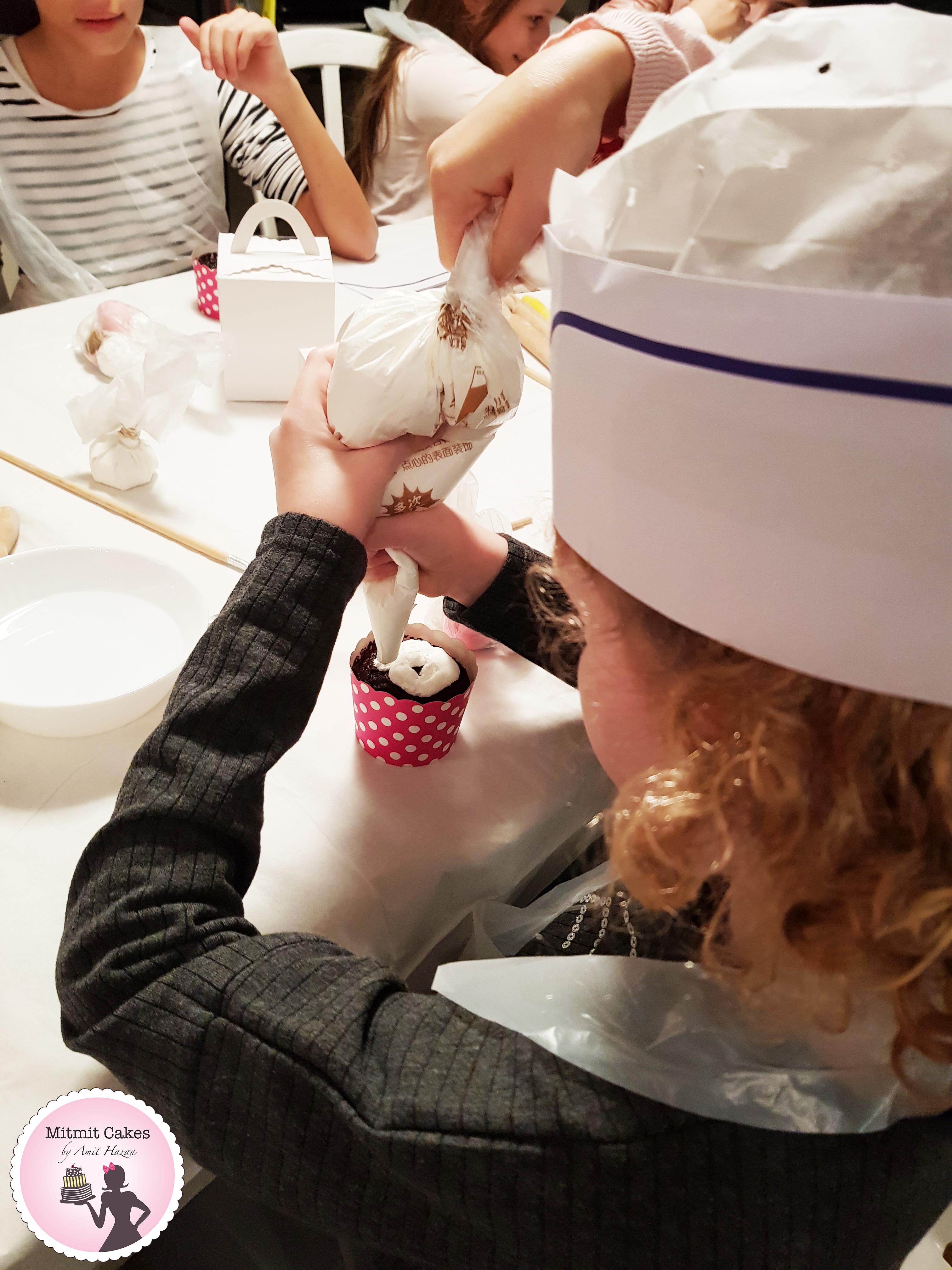 Mitmit Cakes סדנאות קאפקייקס