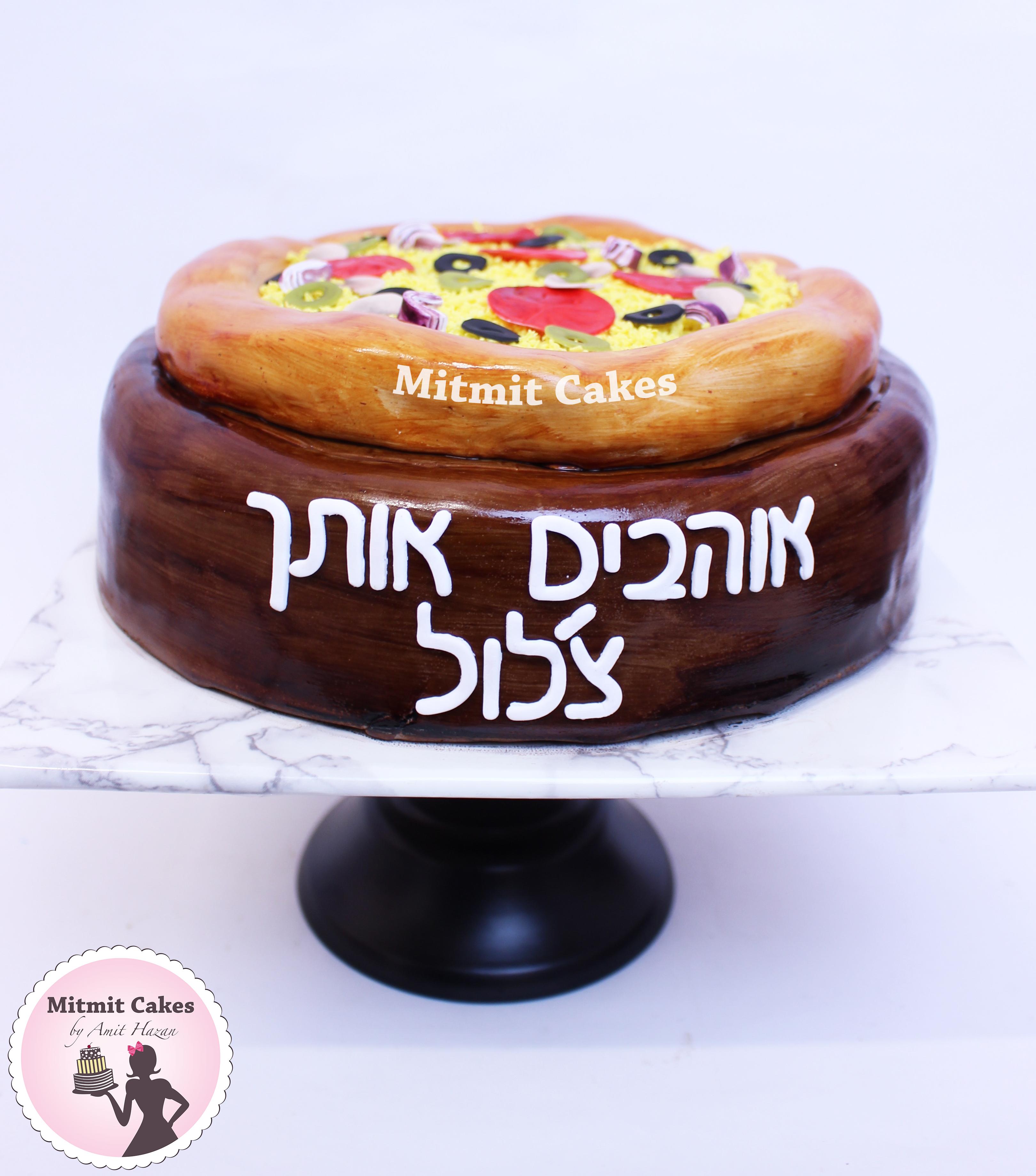 עוגת פיצה