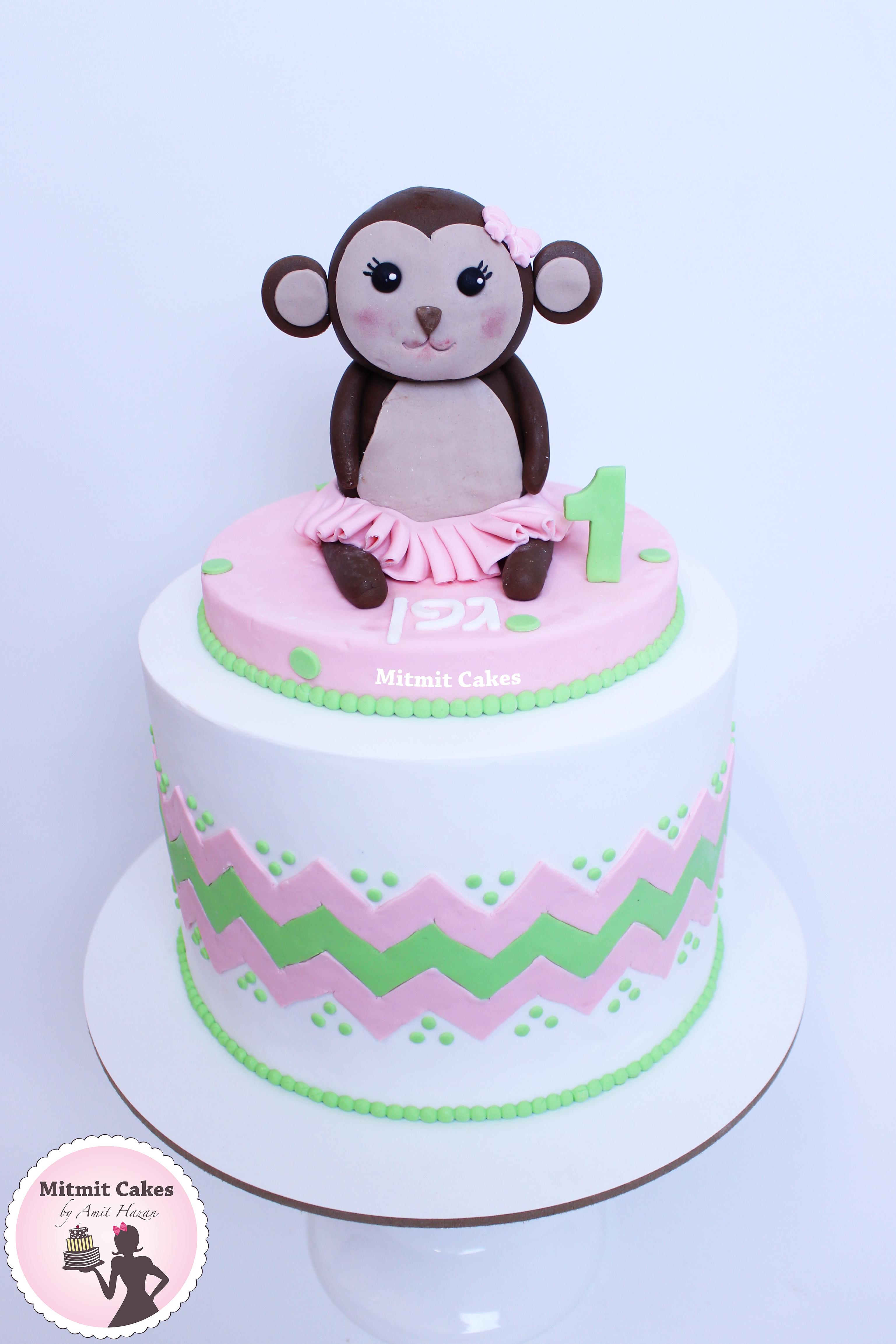 עוגה קופיפה
