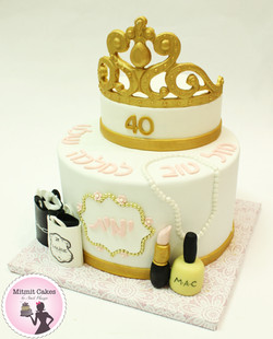עוגת כתר ליום הולדת 40