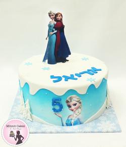 עוגה פרוזן