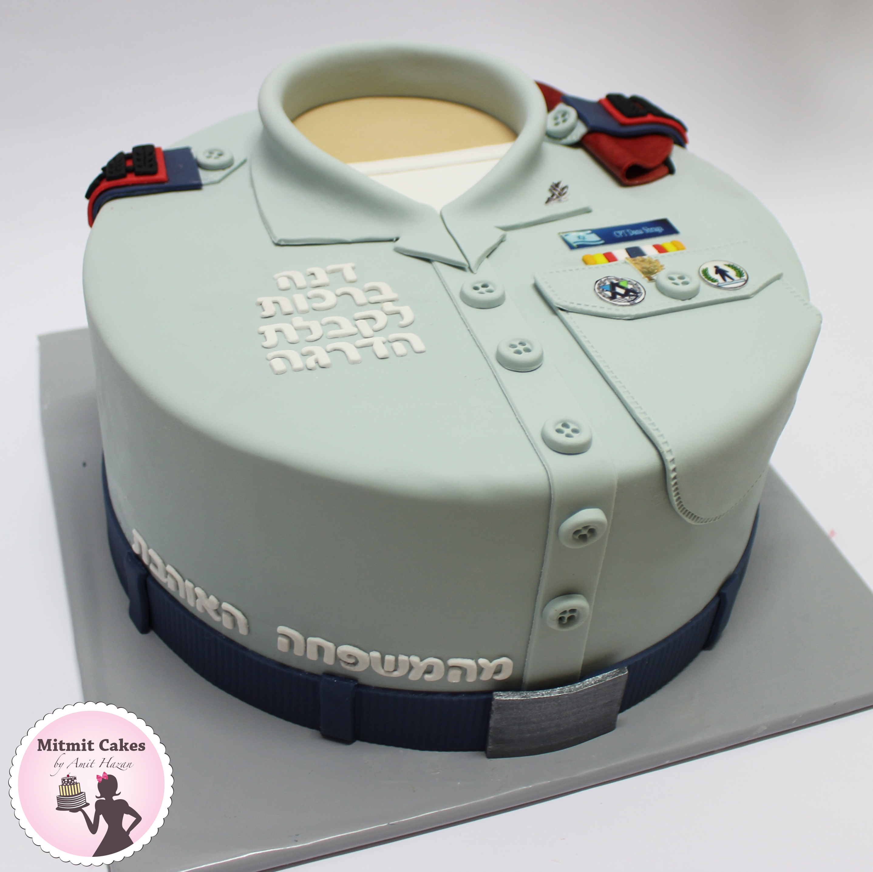 עוגה לקבלת הדרגה