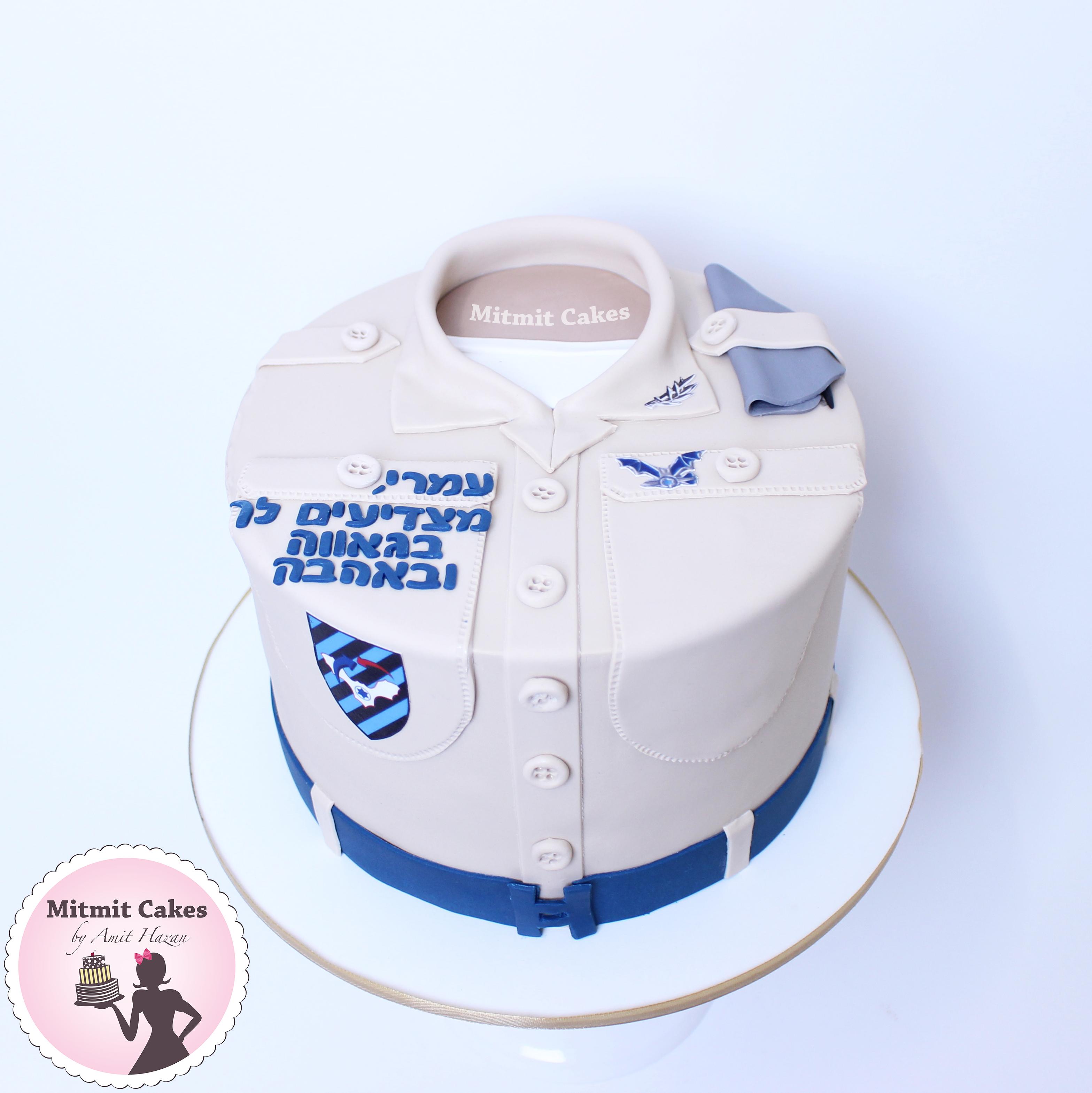 עוגת סיום קורס קצינים