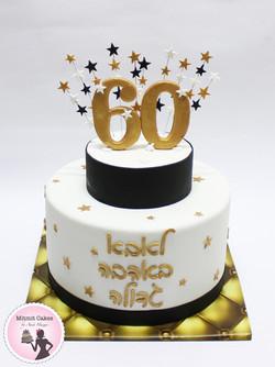 עוגה גיל 60