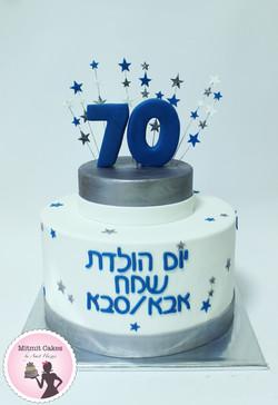 עוגת יום הולדת לגיל 70