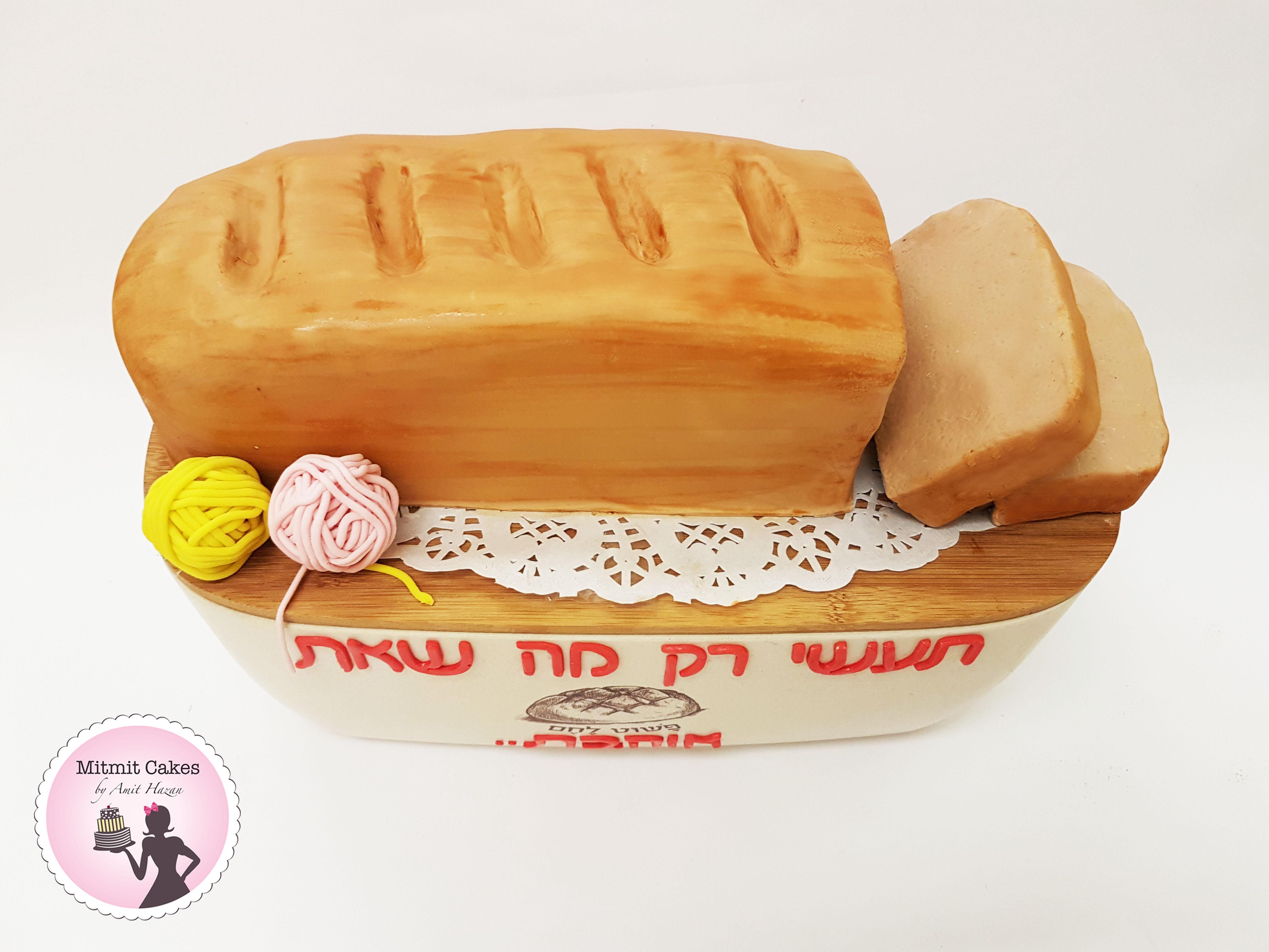 עוגה בצורת כיכר לחם
