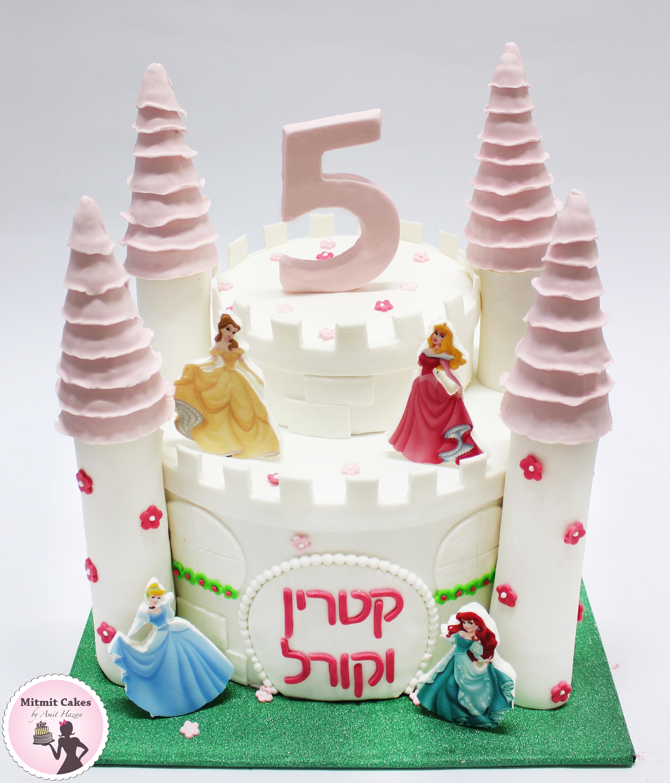עוגת ארמון נסיכות