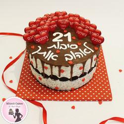 עוגה- סיבות לאהבה