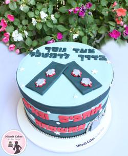 עוגה דרגה