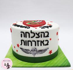 עוגת שחרור צנחנים