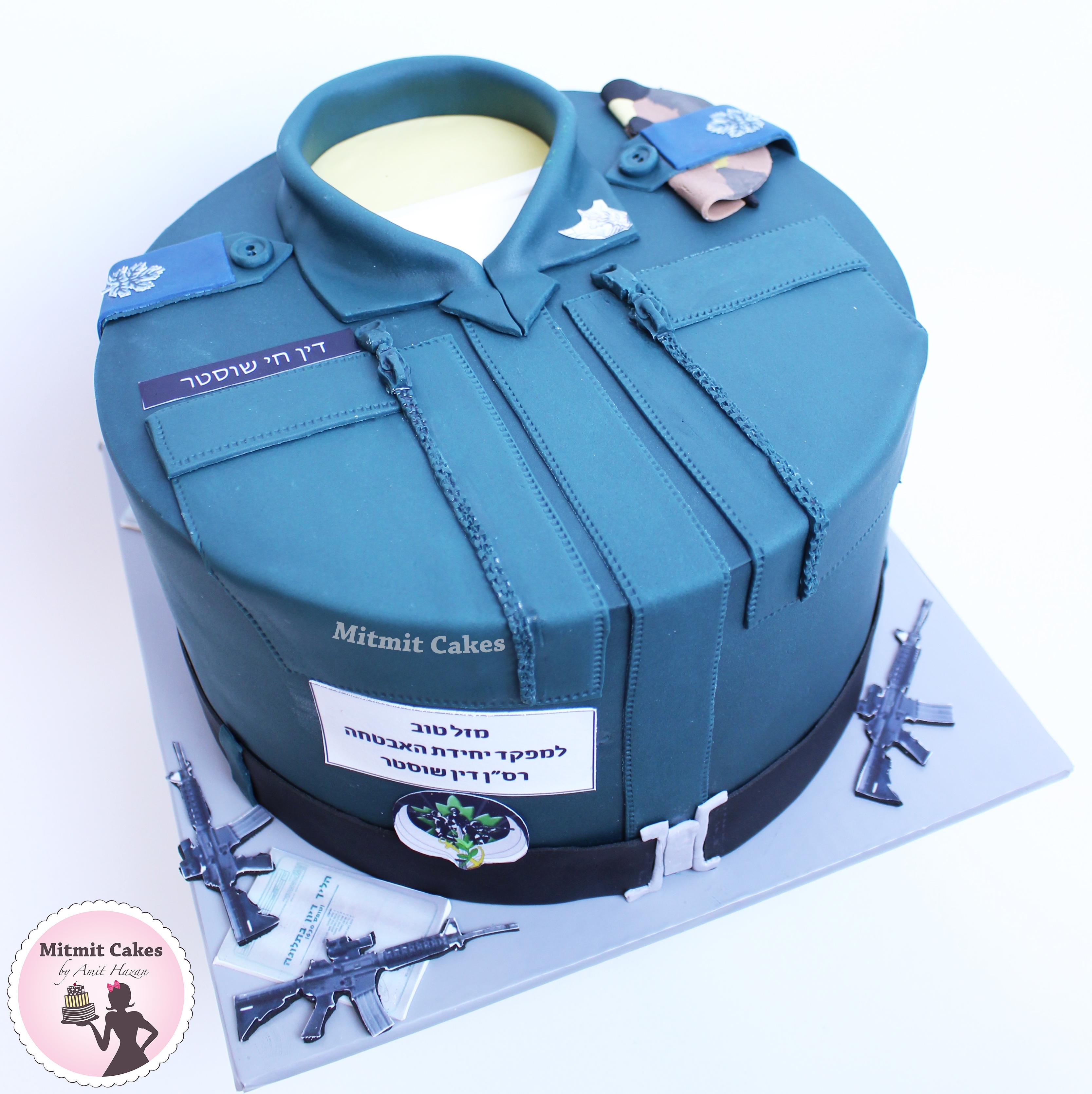 עוגה מדים יחידת האבטחה בקריה