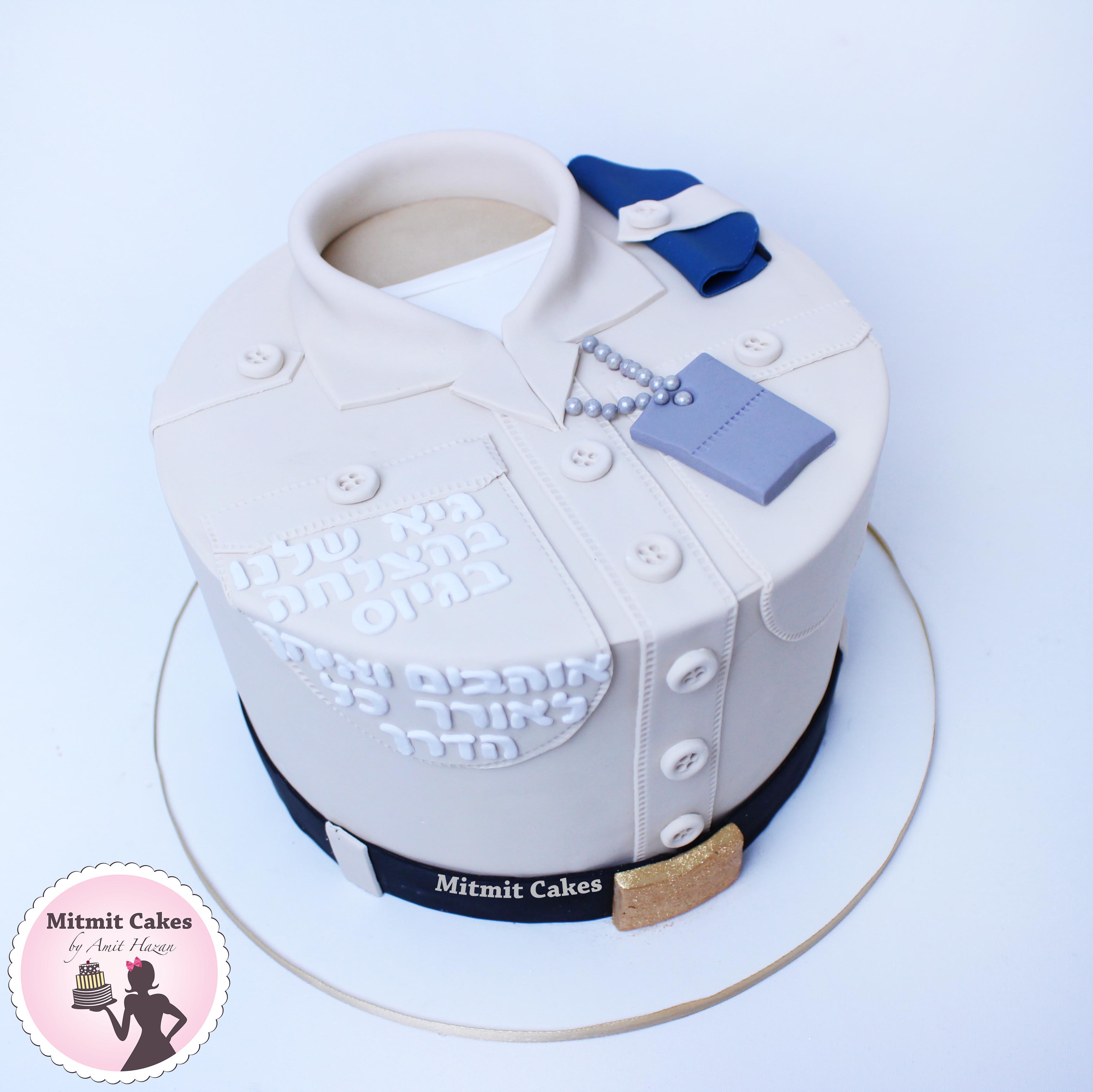עוגת גיוס חיל הים