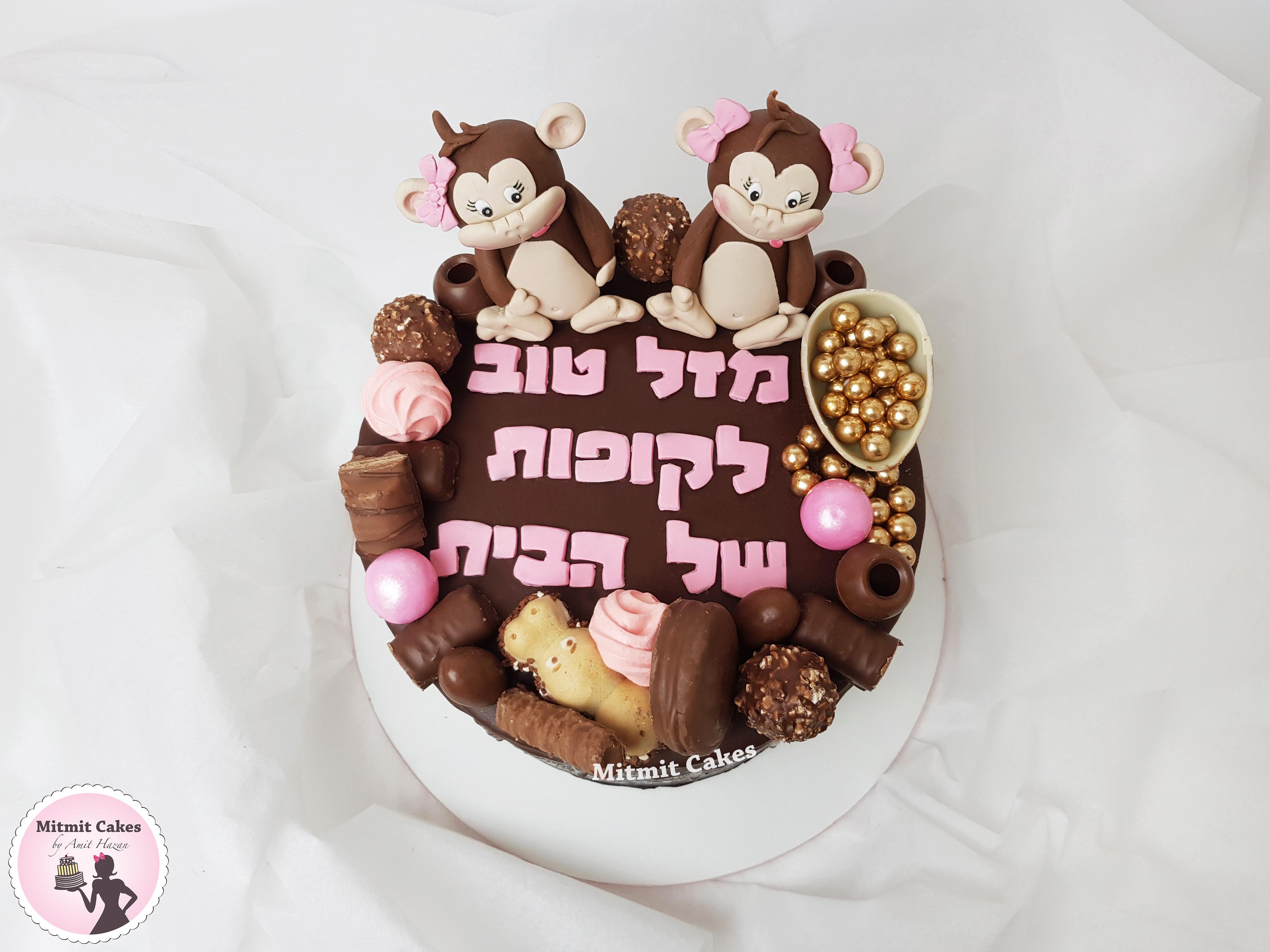 עוגת קופים