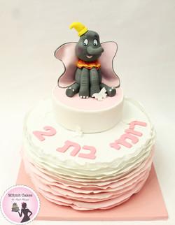 עוגת דמבו הפיל