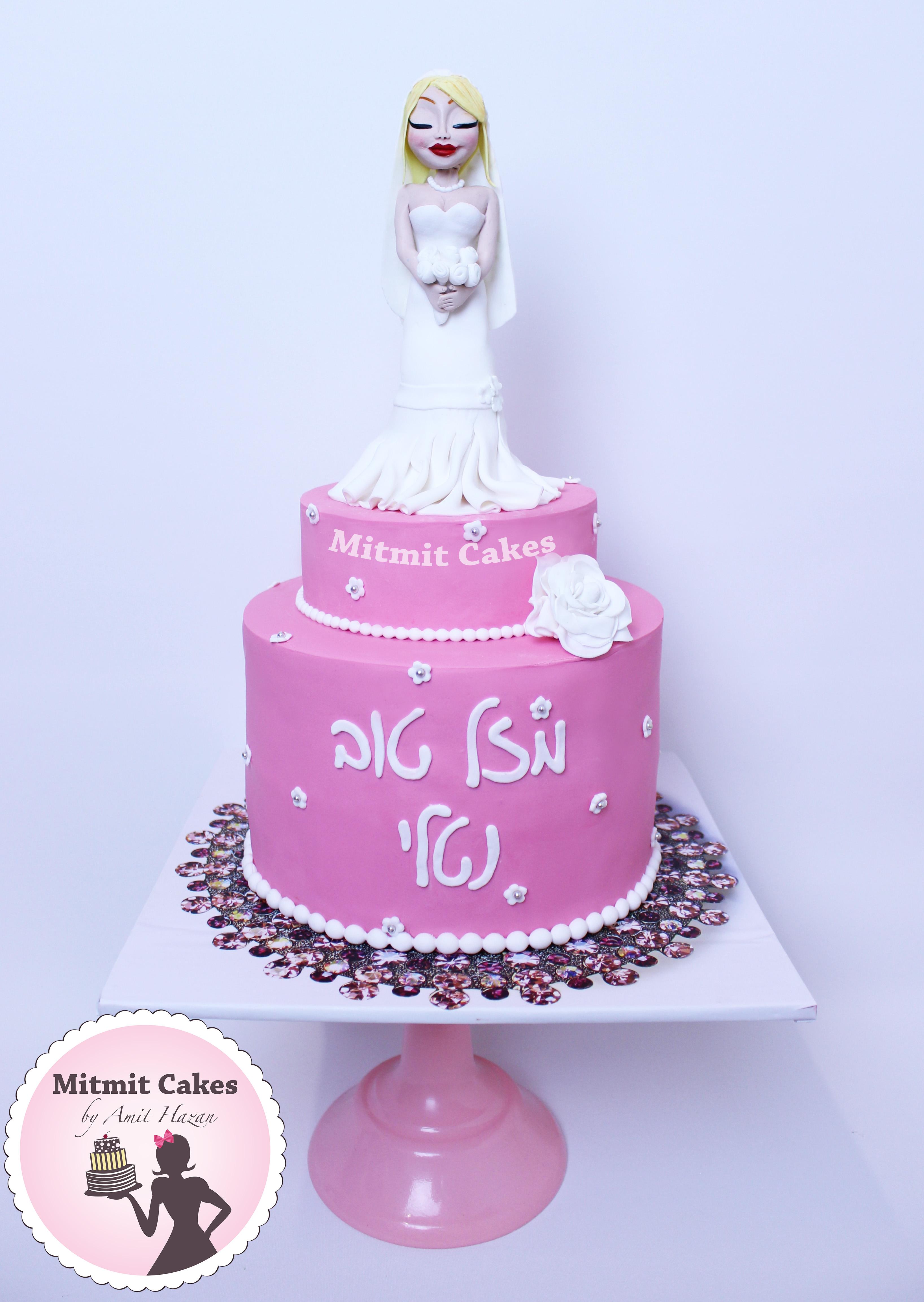 עוגה לכלה
