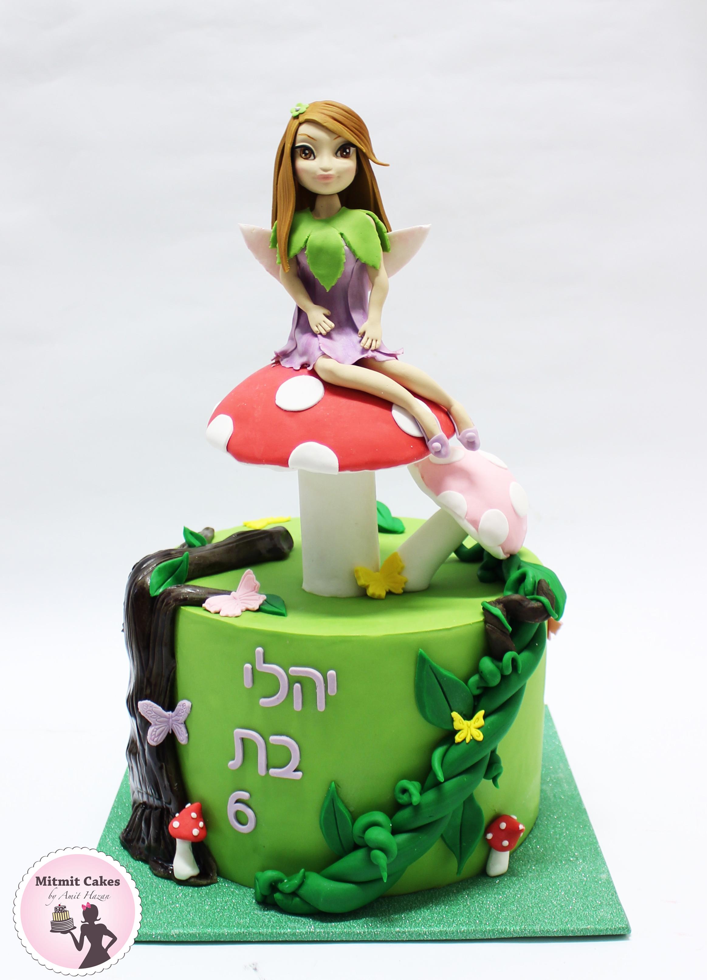 עוגת פיות פטריות ויער