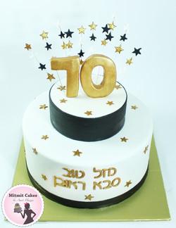 עוגת ליום הולדת 70