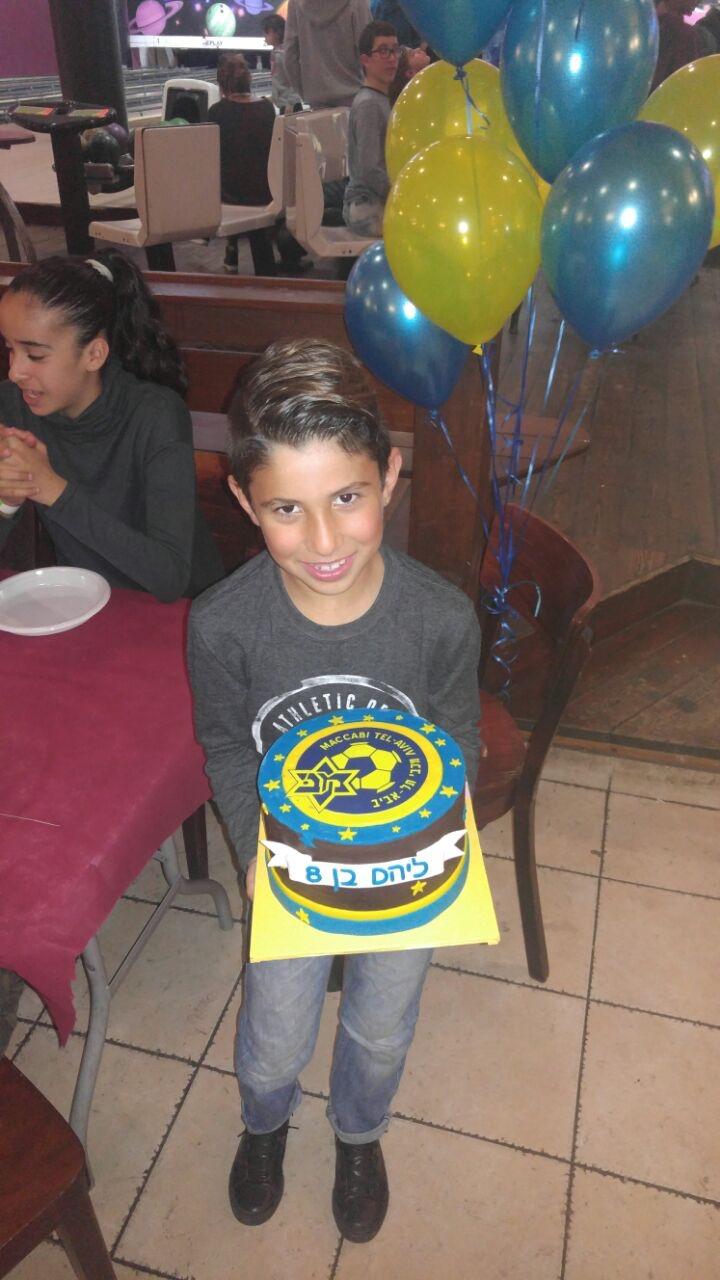 עוגת יום הולדת של מכבי תא לליהם המתו