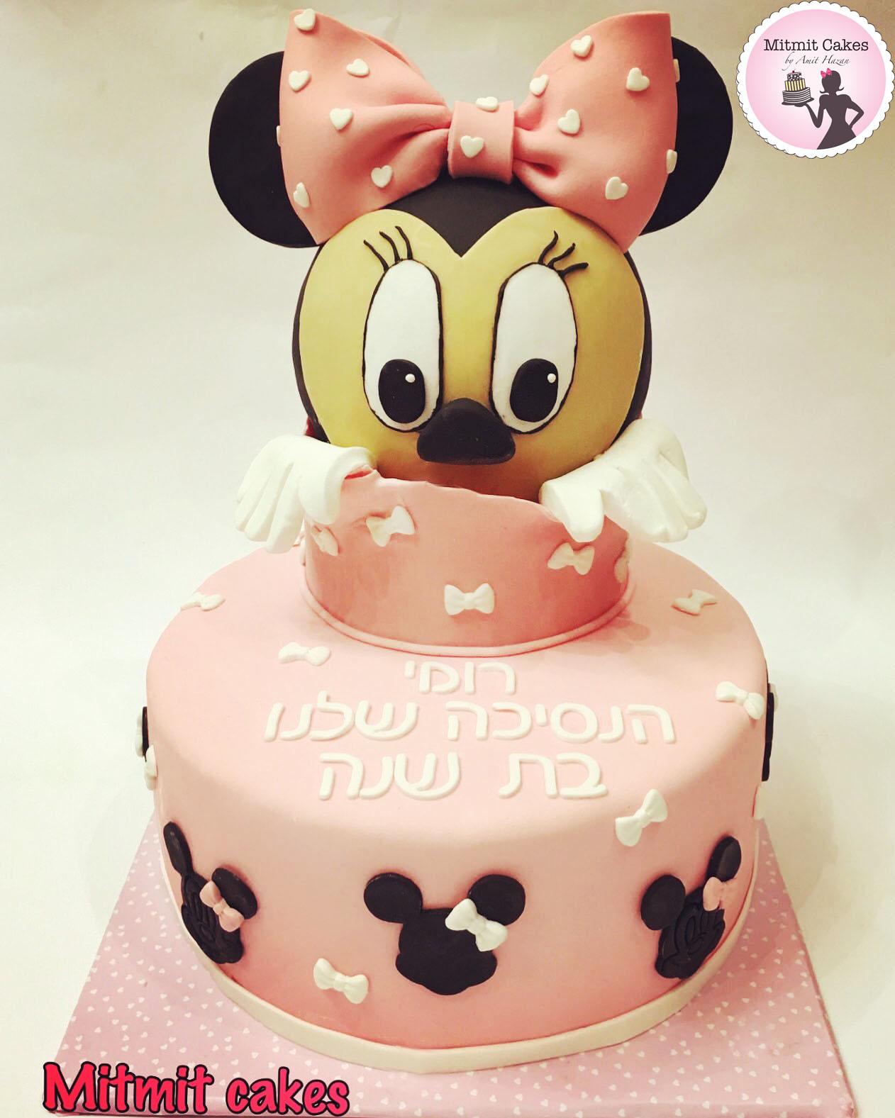 עוגה מיני מאוס