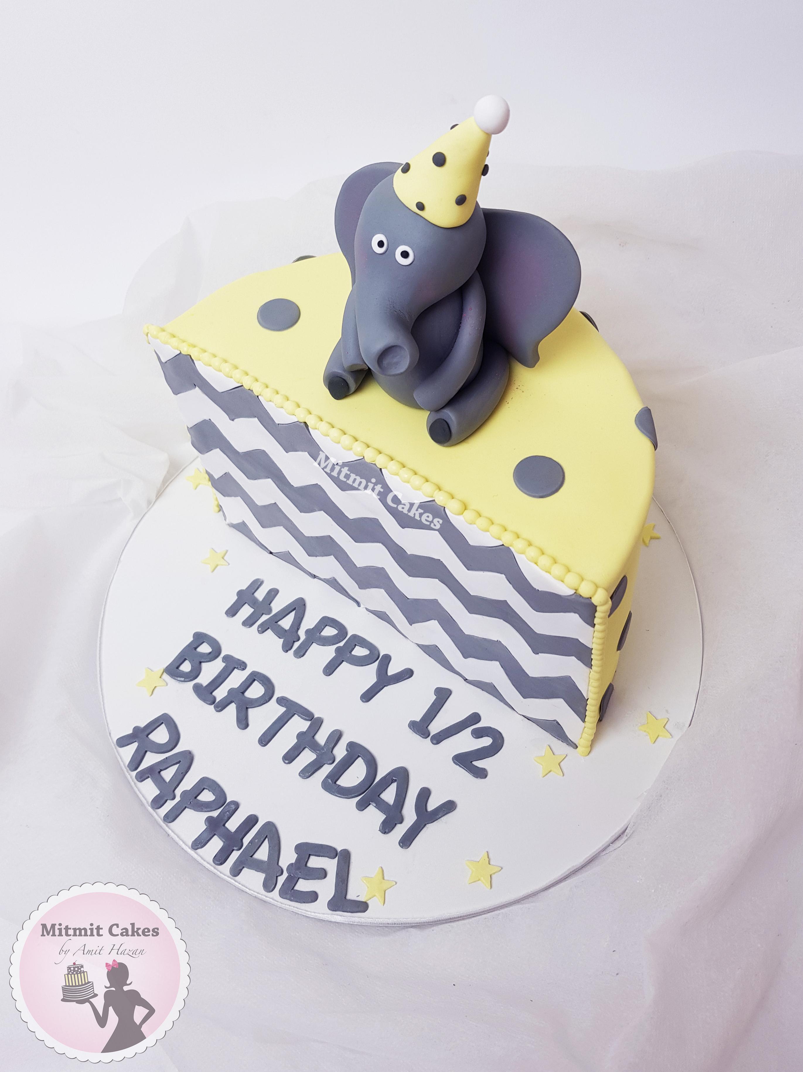 חצי עוגה לגיל חצי שנה