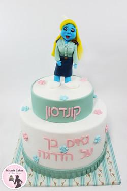 עוגה קונדסון