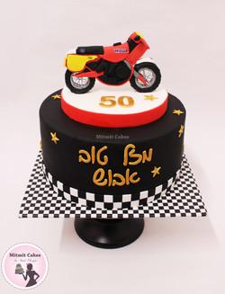 עוגה עם אופנוע