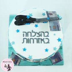 עוגת שחרור מצהל