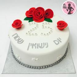 עוגה לחתונת כסף