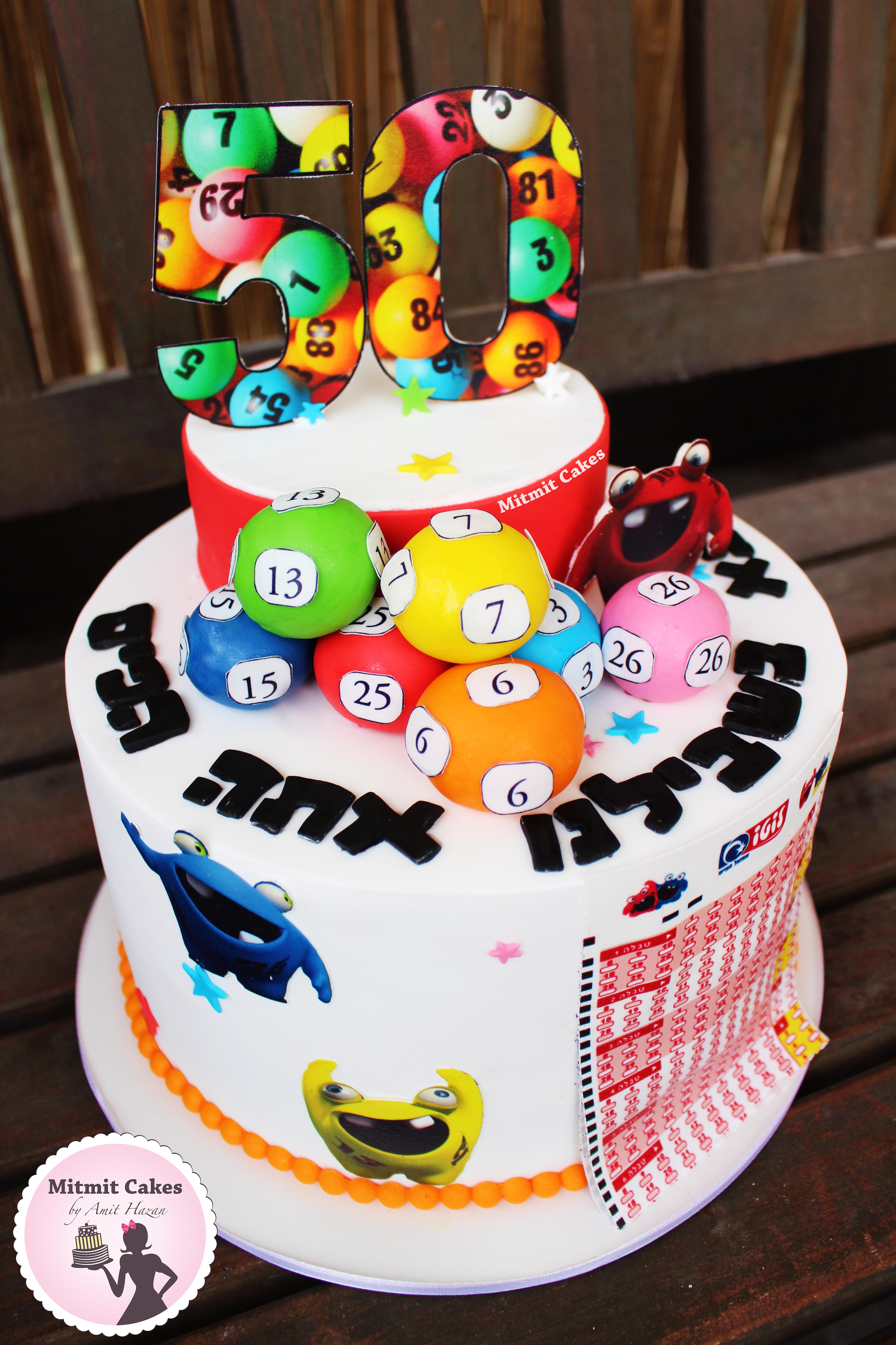 עוגה לוטו