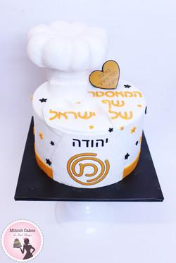 עוגה למאסטר שף