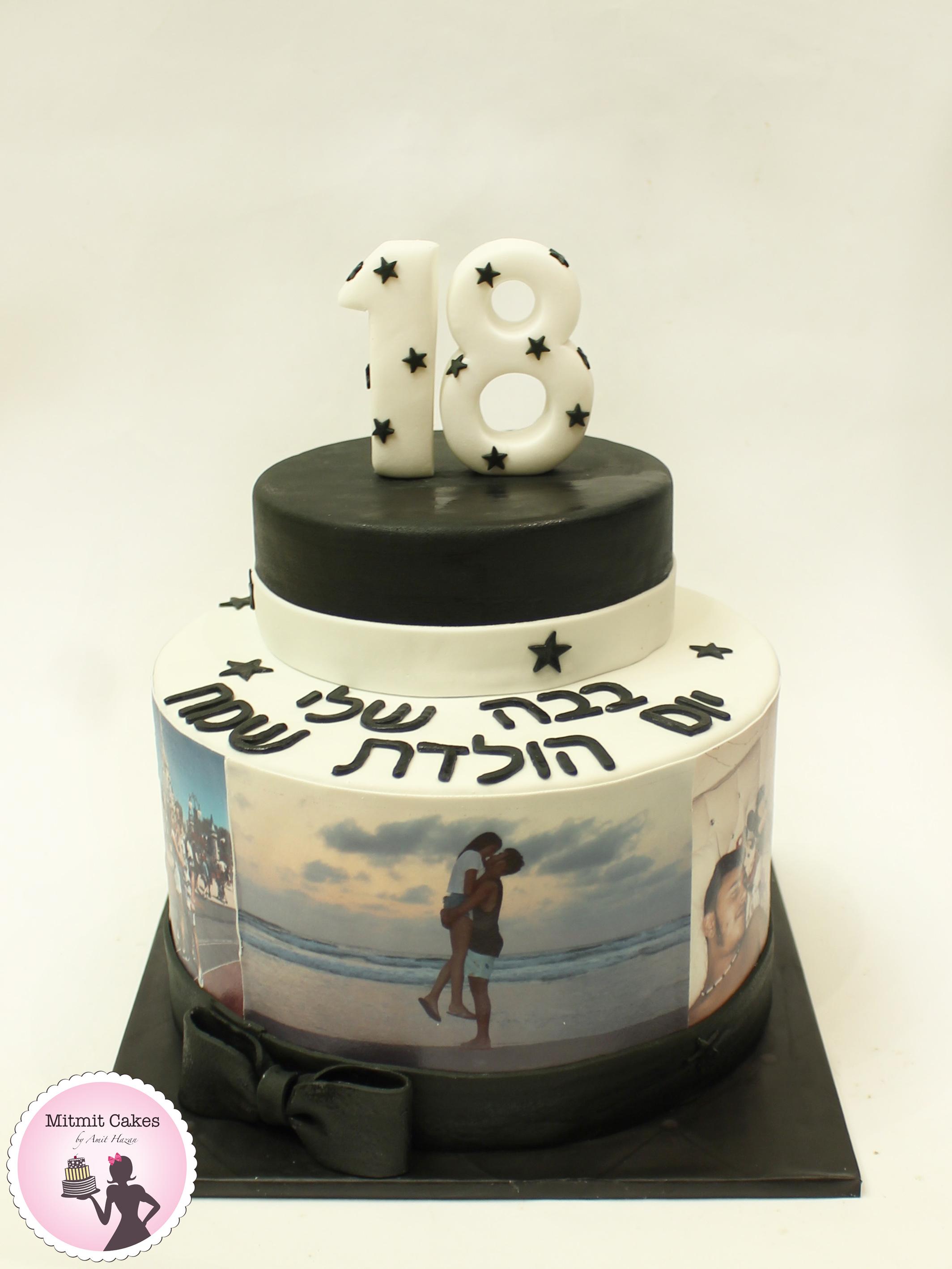 עוגה יום הולדת 18