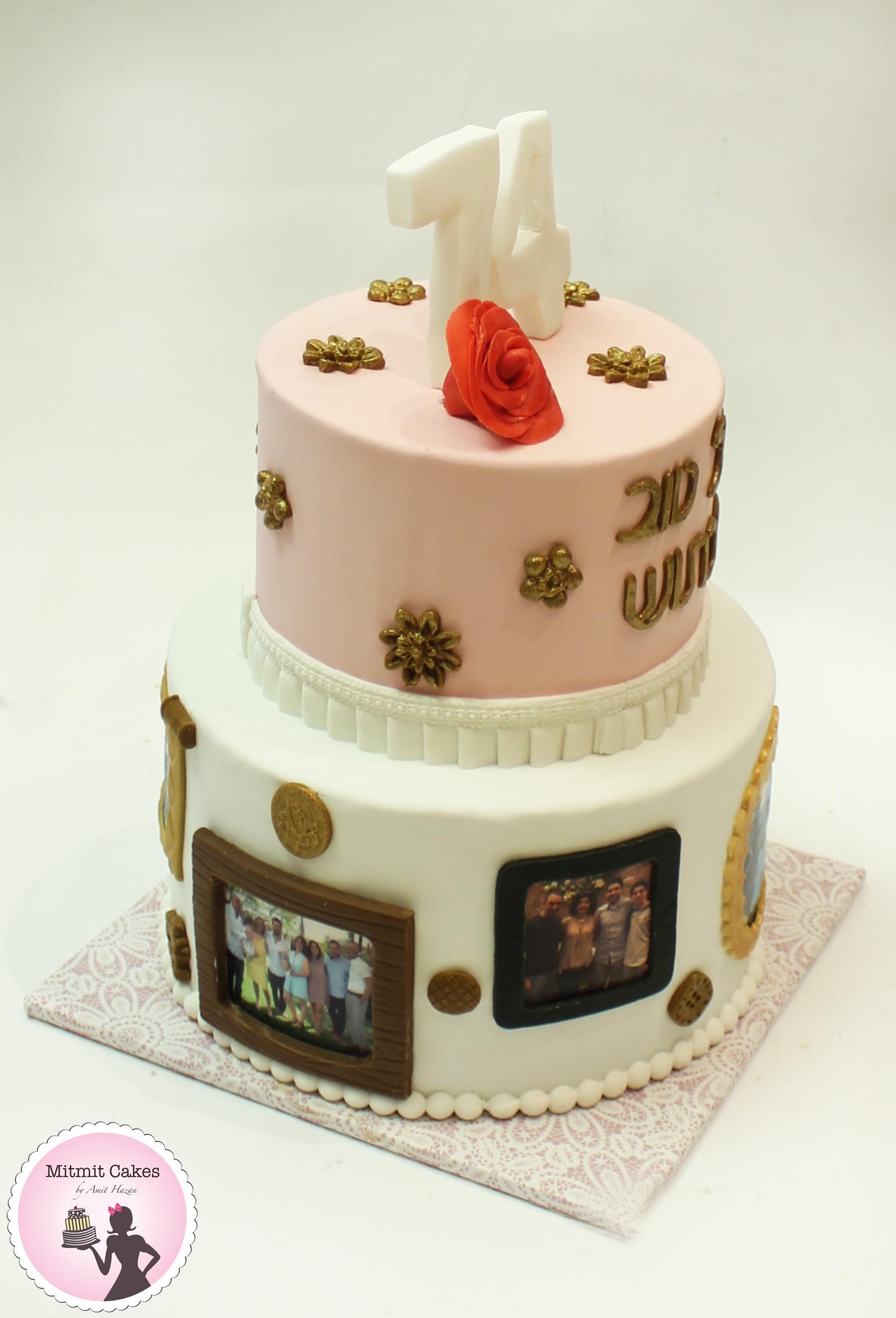 עוגה קיר תמונות