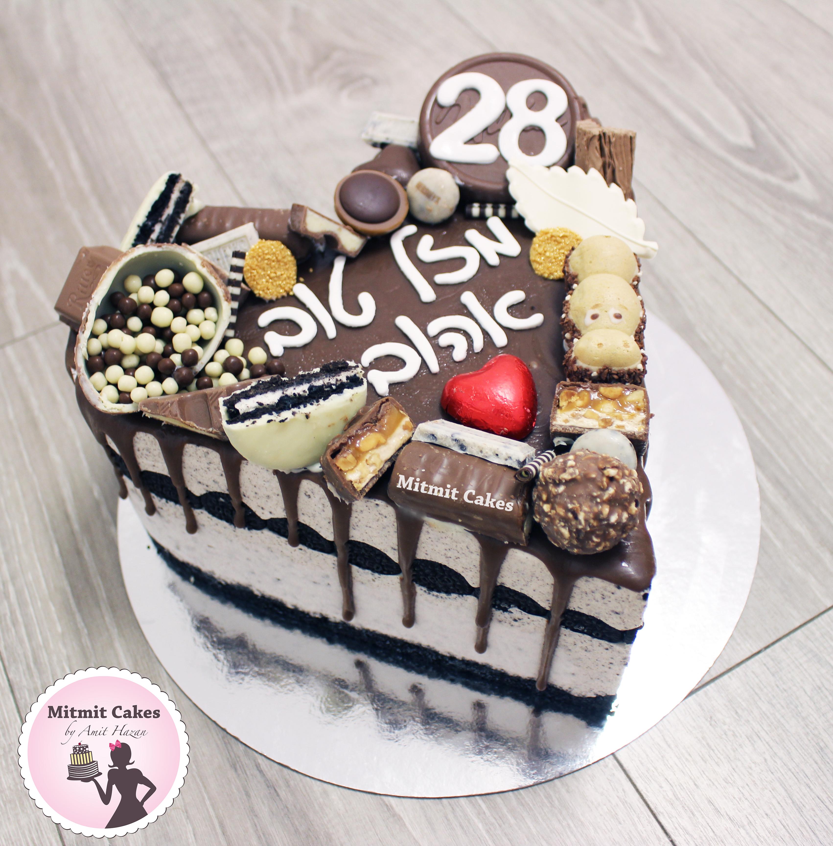 עוגת לב אוריאו