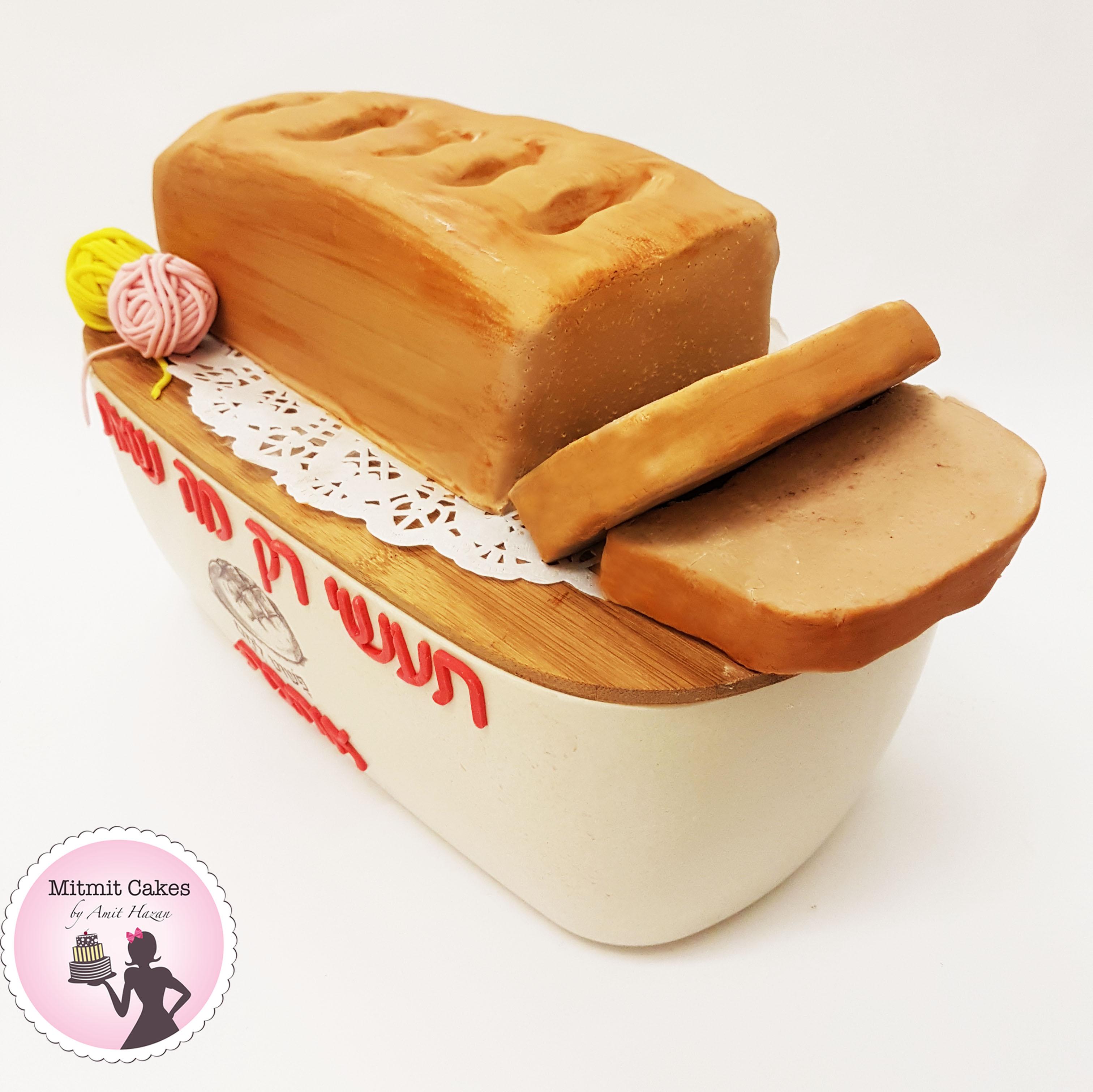עוגת כיכר לחם