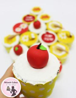 מארז תפוח ראש השנה