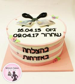עוגת שחרור ל2 חברות טובות