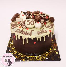 עוגת שחיטות