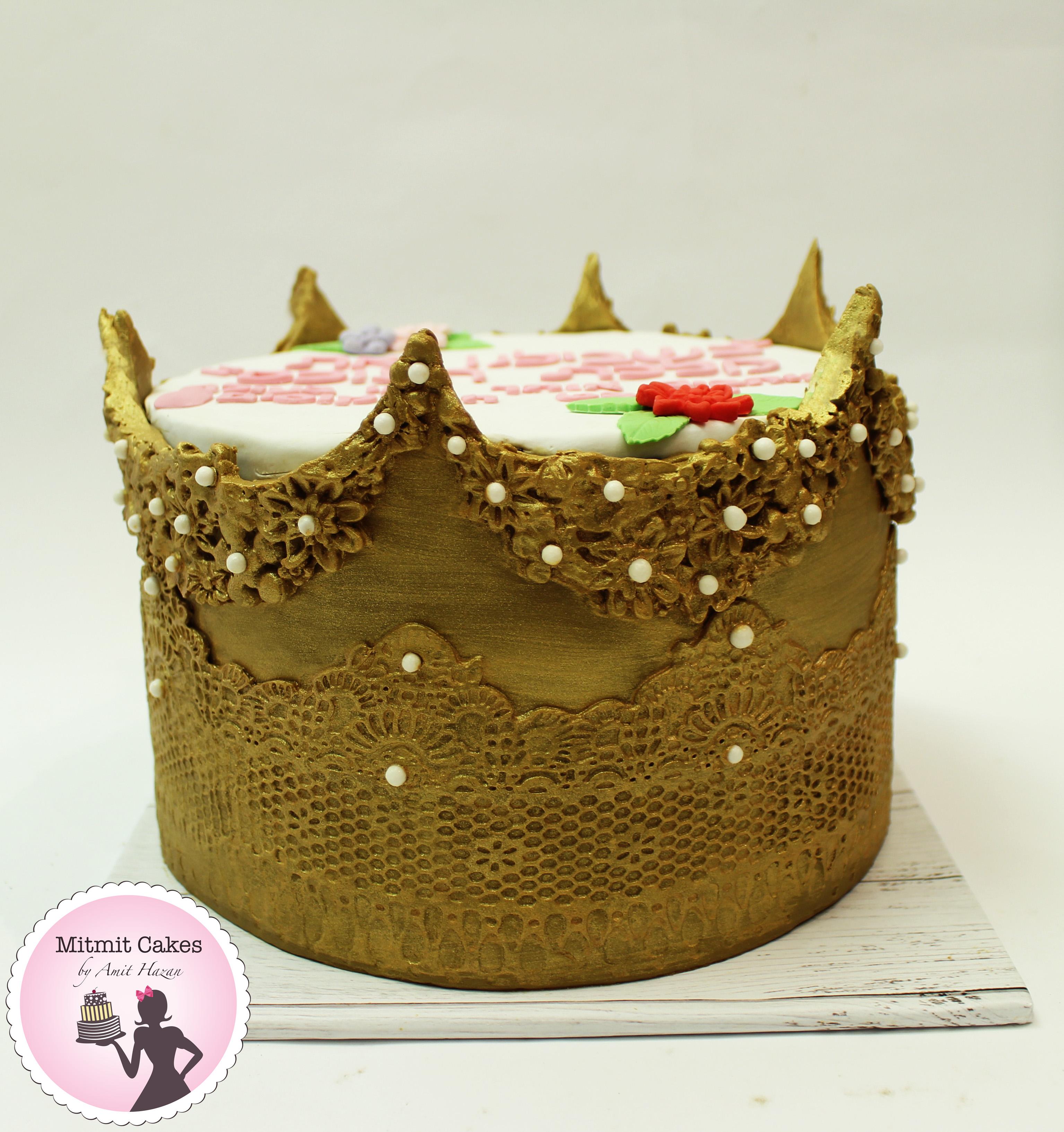 עוגה למלכה