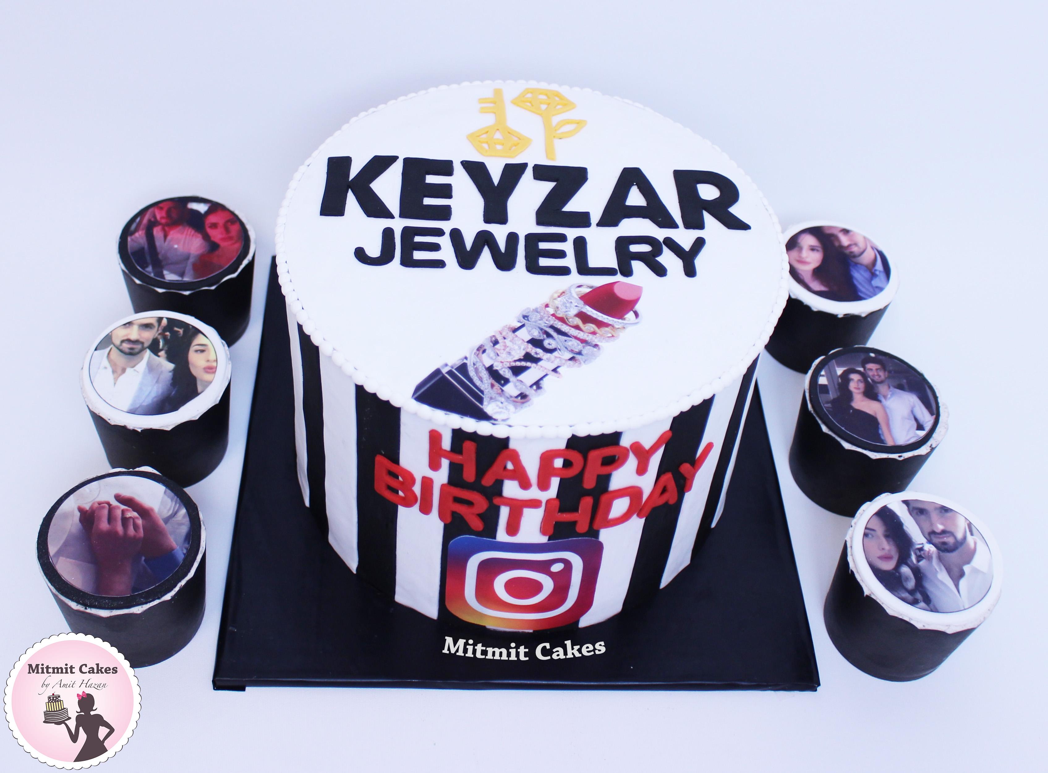 עוגה לחברה