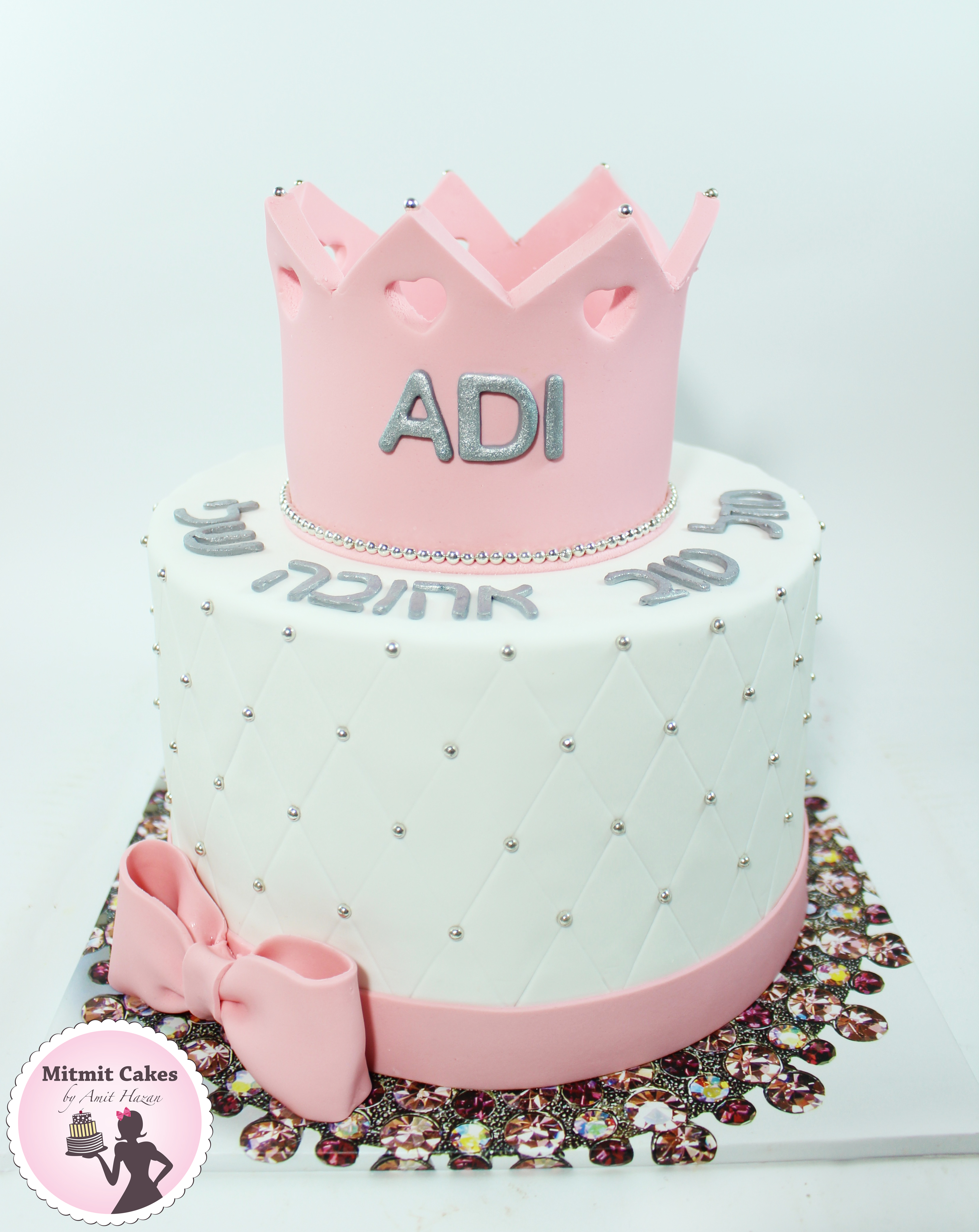 עוגה עם כתר