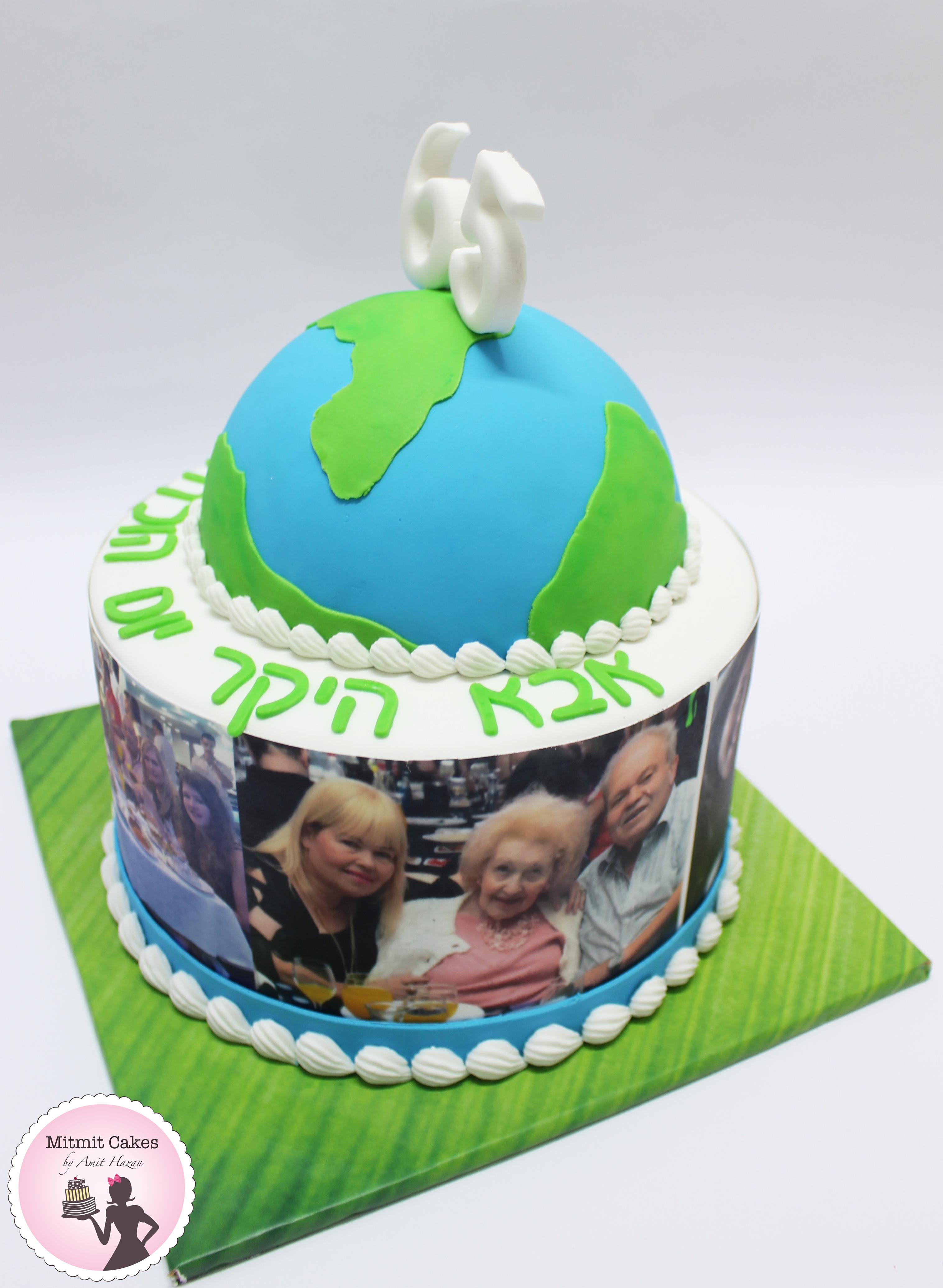 עוגה גלובוס