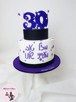 עוגה לגיל 30