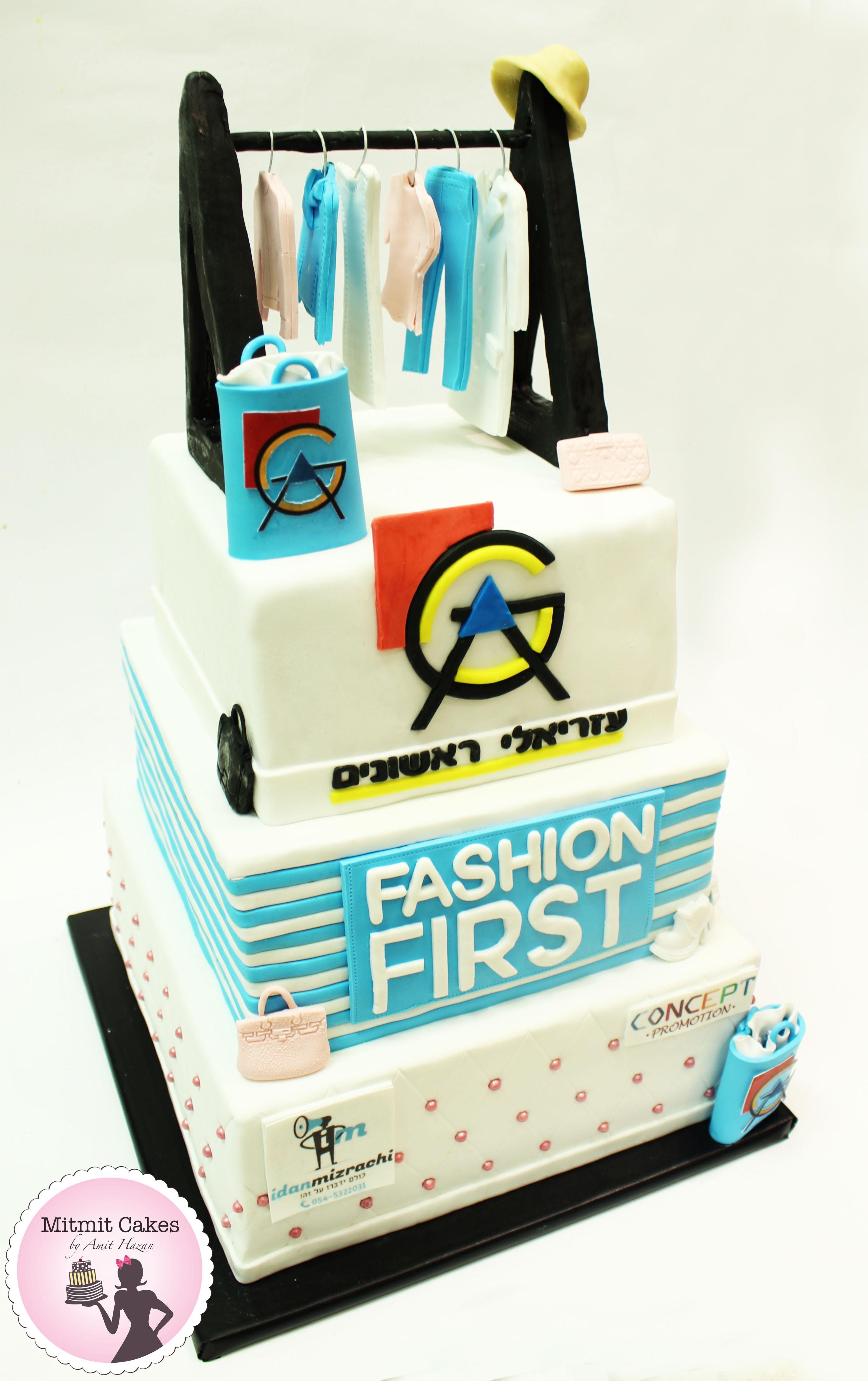 עוגה לקניון עזריאלי
