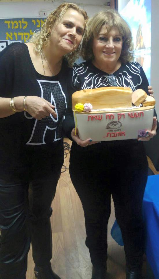 אילנה עם עוגת לחם