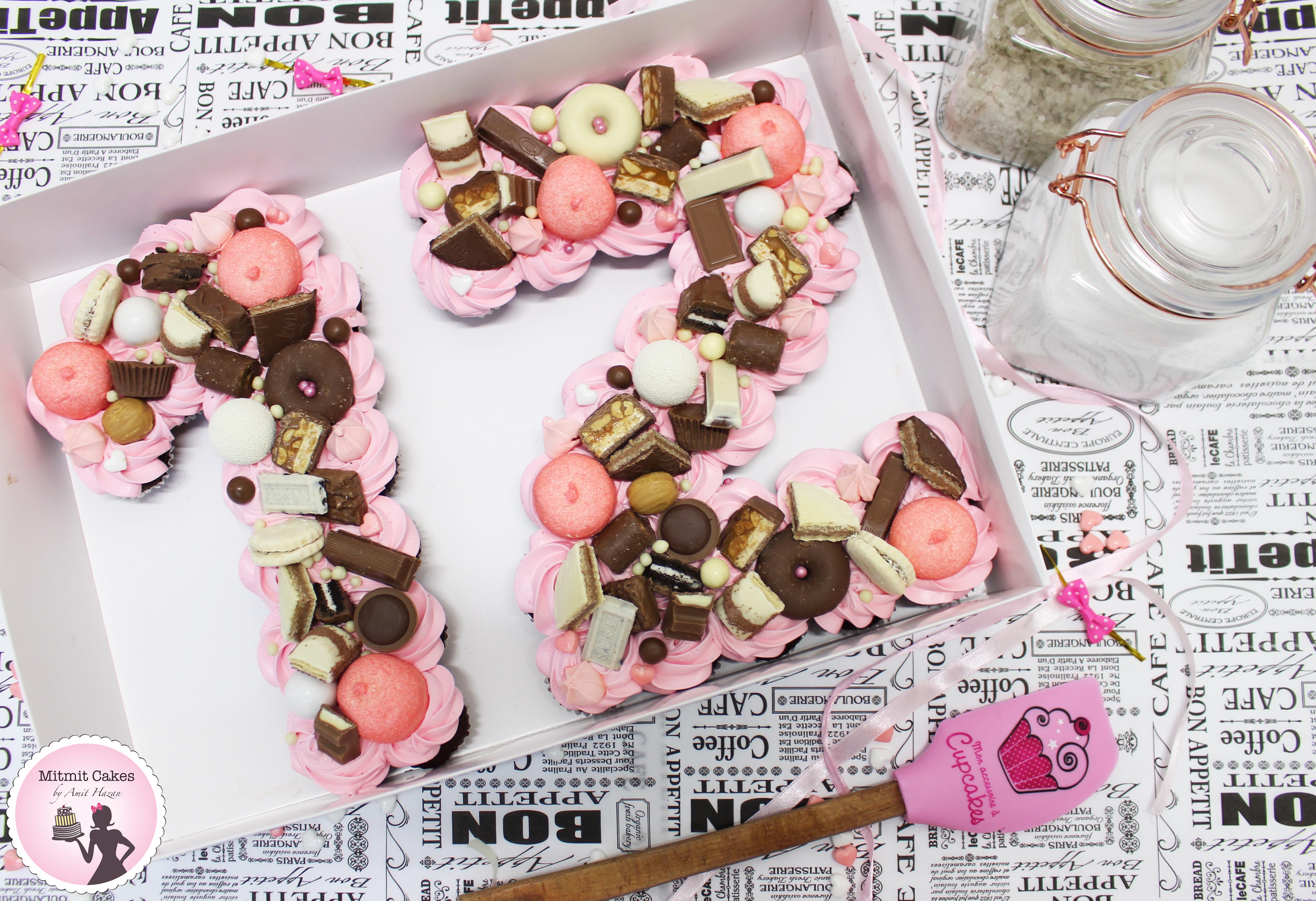 עוגת יום הולדת קאפקייקס ביס