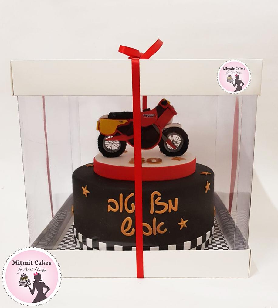 עוגת אופנוע מתנה