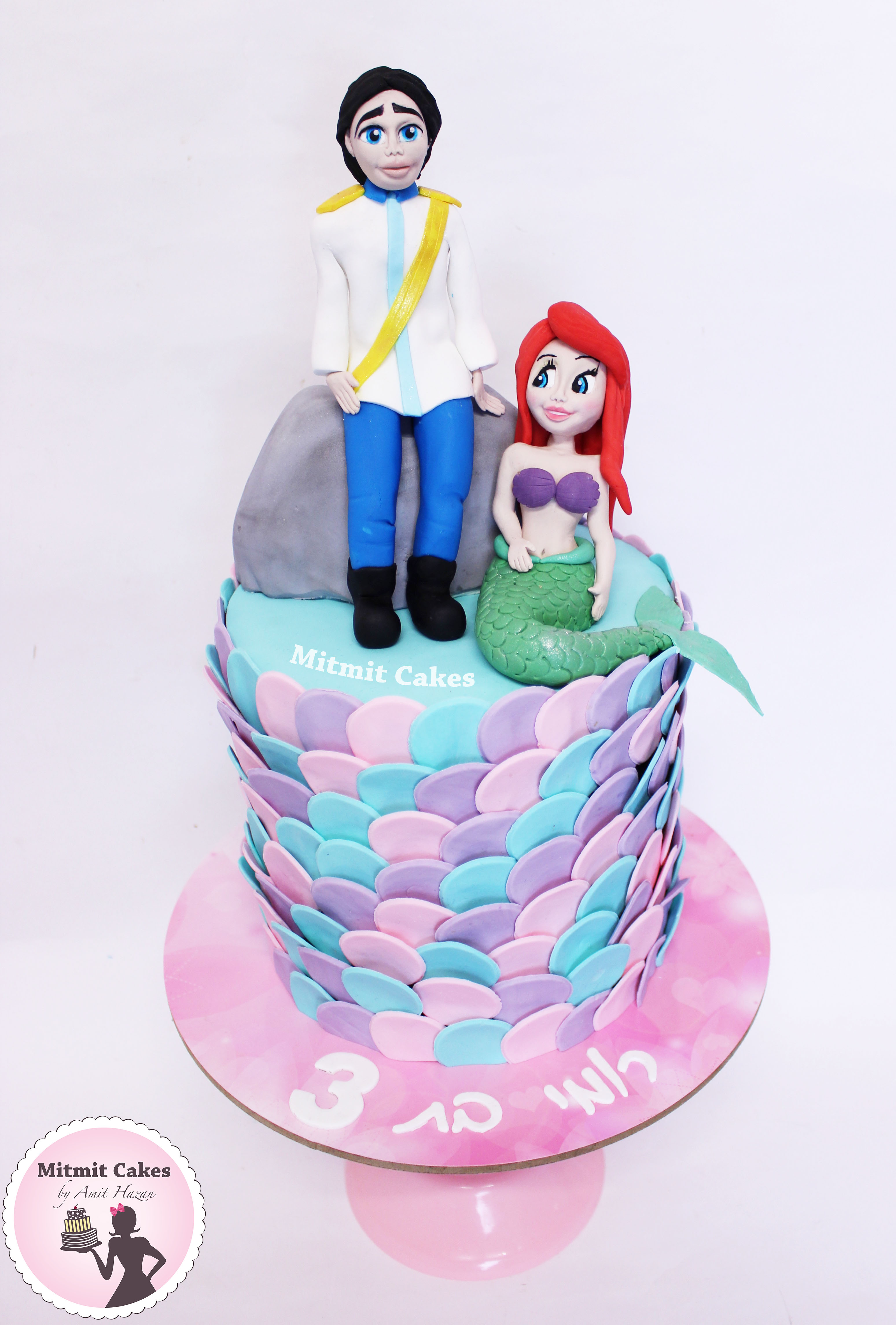 עוגת בת הים והנסיך