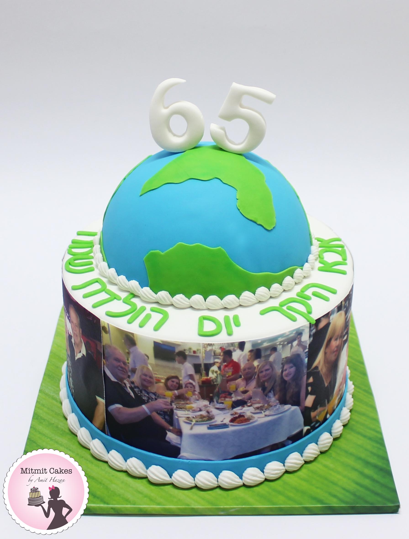 עוגת גלובוס ליום הולדת